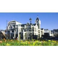 Dunedin Court House